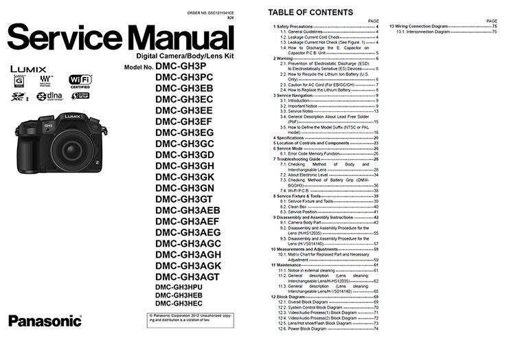 panasonic lumix service manuals rh apotelyt com canon g10 service manual pdf canon powershot g10 instruction manual