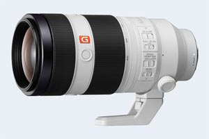 sony fe 100 400mm 45 56 gm